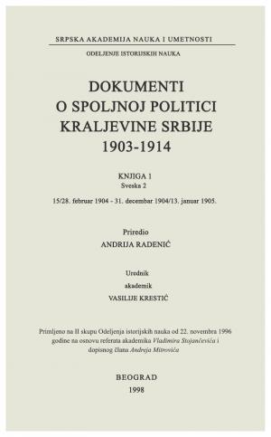 DOKUMENTI  O SPOLJNOJ POLITICI  KRALJEVINE SRBIJE  1903-1914 KNJIGA I  Sveska 2