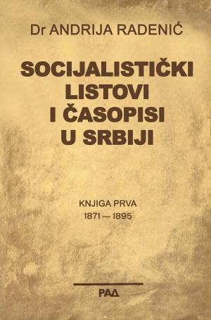 SOCIJALISTIČKI LISTOVI I ČASOPISI U SRBIJI (1871–1918)